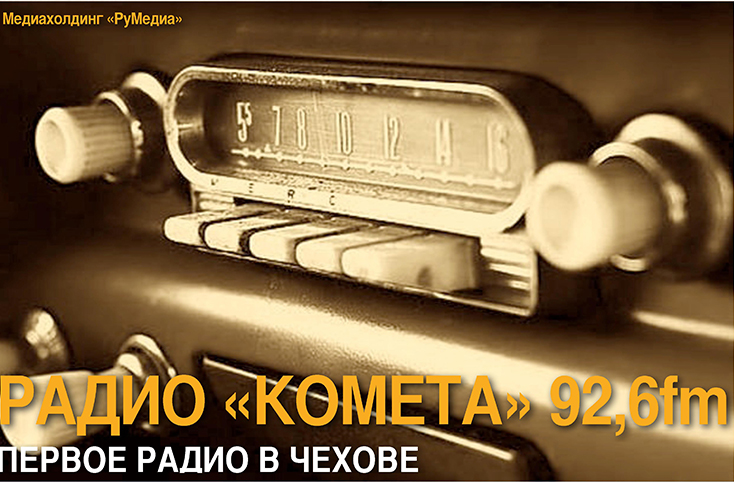 media-800